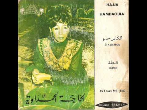 """Haja El Hamdaouia - """"El Kass Hlou"""""""