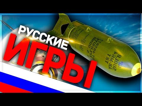 ТОП 10 - русские игры для слабых ПК