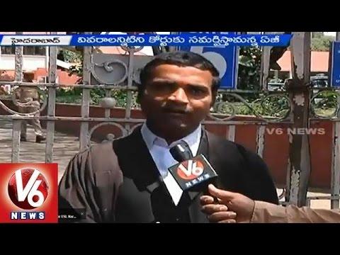 Supreme Court postponed GHMC wards bifurcation case to 16th April 13042015