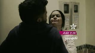 إعلان فيلم - لكديديب - 19/11/2019