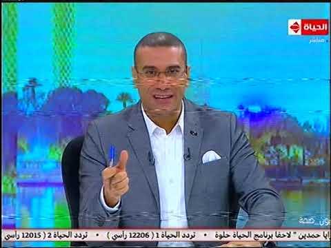 وزير النقل يشهد توقيع مذكرة تفاهم في إعداد الدراسات الخاصة بالنقل بمدينة المنصورة