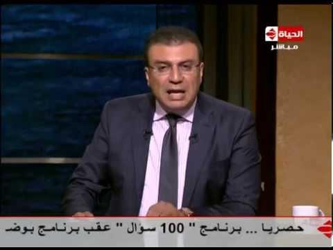 عمرو الليثى لكل المسيئين للتلفزيون المصري: عيب اختشوا على دمكم