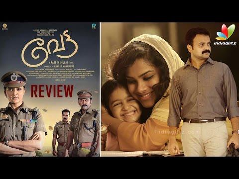Vettah-Full-Movie-Review-Kunchacko-Boban-Manju-Warrier-Indrajith-Rajesh-08-03-2016