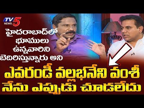 Who is Vallabhaneni Vamsi   KTR React on Vallabhaneni Vamsi Warning Issue