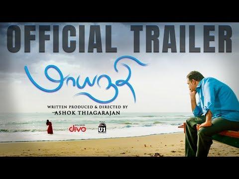 Maayanadhi - Official Tamil Trailer