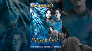 Mayakkari (Full Movie) - Watch Free Full Length Tamil Movie Online