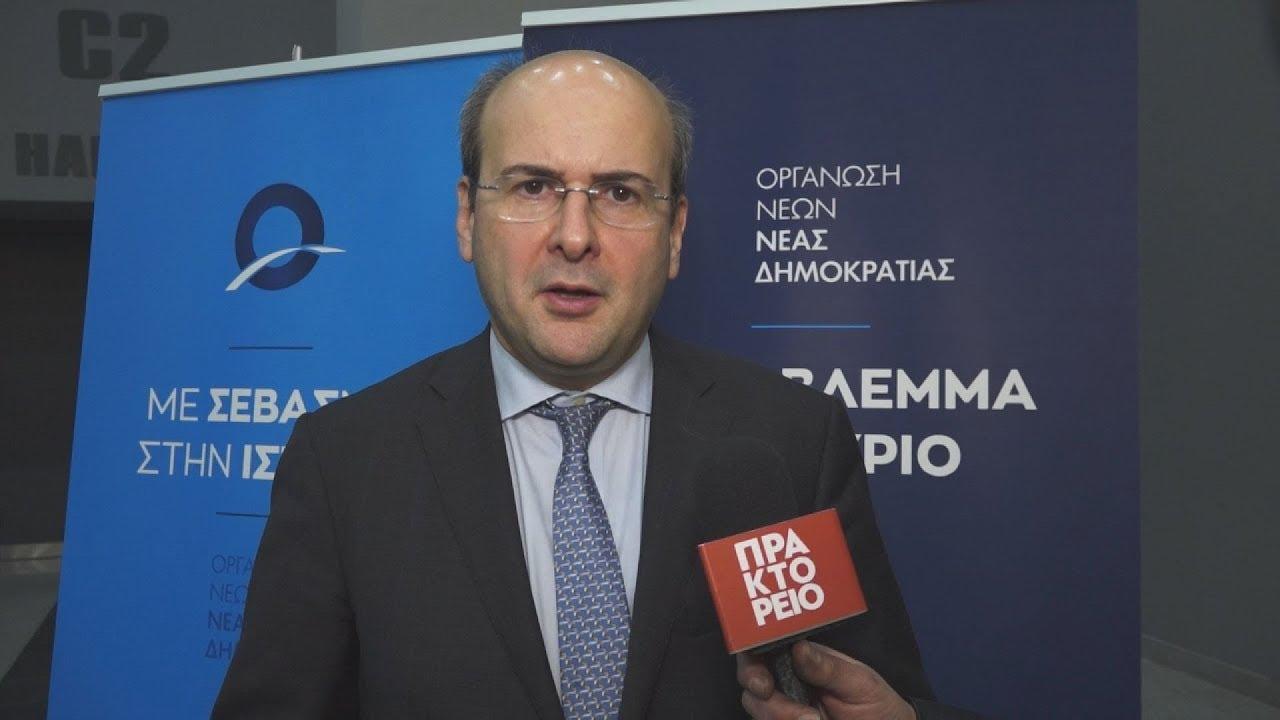 Δηλώσεις στελεχών της Νέας Δημοκρατίας στο πλαίσιο εργασιών του 12ου Τακτικού Συνεδρίου του κόμματος