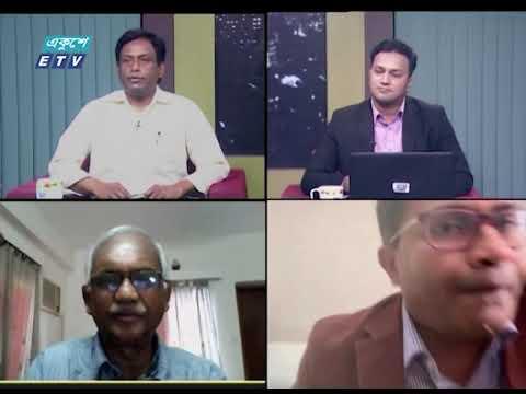 Ekusher Raat || বিষয়: অক্সফোর্ডের ভ্যাক্সিনে আশার আলো || 21 July 2020 || ETV Talk Show