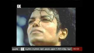 Gali Kurdistan TV Michael Jackson's Live The Best Worlds Pop Star