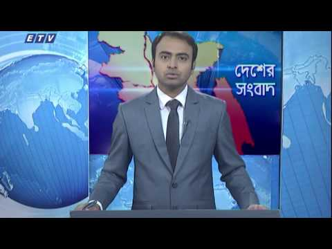 11 Am News || বেলা ১১ টার সংবাদ || 27 March 2020 || ETV News