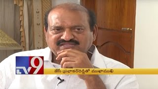 Face to face with JC Prabhakar Reddy - Mukha Mukhi - Part 1 - TV9