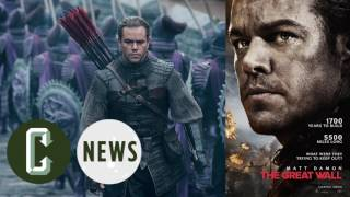 The Great Wall Full Movie Eng Sub 2017