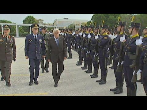 Επίσκεψη του ΠτΔ στη Στρατιωτική Σχολή Ευελπίδων