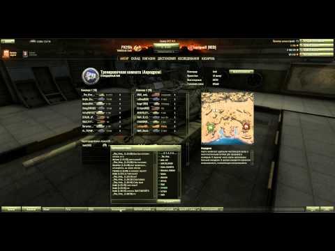 Unity & Navi vs PAF0S   Grand Final