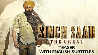 Singh Saab The Great - Teaser With English Subtitles ft. Sunny Deol