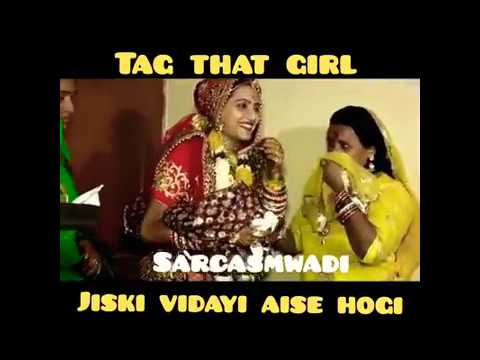 Video मजेदार विदाई 😝👌/funny marriage download in MP3, 3GP, MP4, WEBM, AVI, FLV January 2017