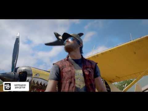 Far Cry 5 — первый трейлер