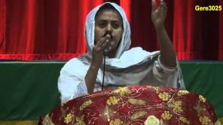 Ethiopian Orthodox Tewahedo Mezmur By Zemarit Kidest Metiku-Bedemenat Girum New