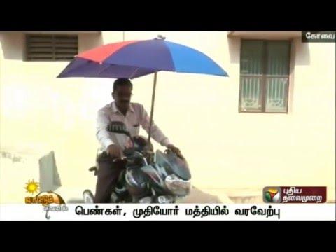 Two-wheeler-umbrellas-sale-heats-up-in-Coimbatore