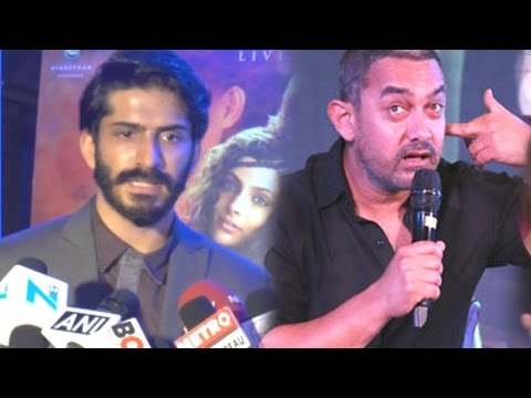Aamir Khan's Reaction On Harshvardhan Kapoor's Mir