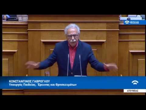 Γαβρόγλου: Είμαστε μία χώρα χωρίς Λύκειο