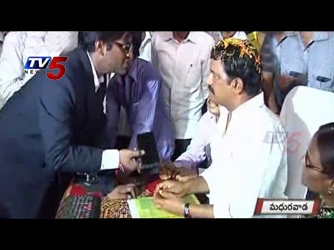 Commencement of Biometric System In Visakha By Minister Ganta : TV5 News