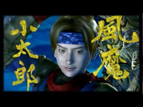 Onimusha 2 OST - (20) Kotarou Theme