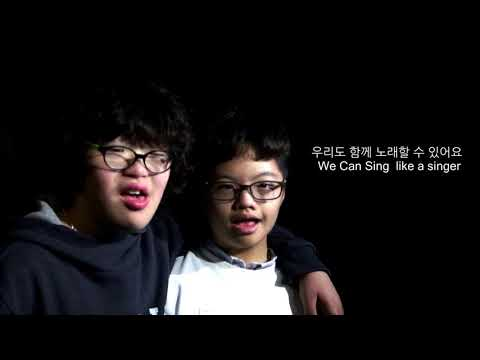 Ver vídeo WORLD DOWN SYNDROME DAY 2019 - Korea Down Syndrome Society, South Korea - #LeaveNoOneBehind