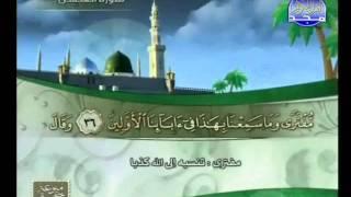 HD الجزء 20 الربعين 3 و 4  : الشيخ  علي بن عبد الرحمن الحذيفي