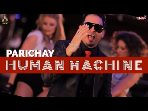 HUMAN MACHINE