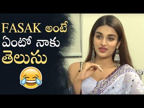 Savyasachi Actress Nidhi Agarwal Says FASAK Dialogue | Hilarious | Manastars