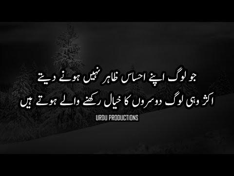 Good quotes - Urdu Quotes Jo Insan Ki Fitrat, Kirdar Or Halaat Ke Bare Main Hain