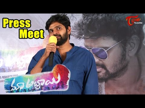 Maa Abbai Telugu Movie Press Meet || Sri Vishnu || #MaaAbbaiTeluguMovie