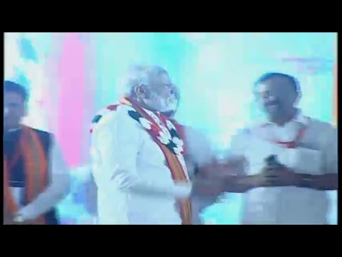 PM Narendra Modi addresses Public Meeting at Visakhapatnam,Vizagvision,Courtacy by BJ Party...Live...