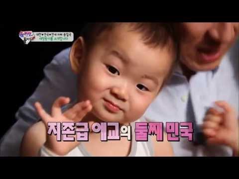 슈퍼맨이돌아왔다-새 가족 송일국 '삼인삼색 세쌍둥이' 총체적 난국.20140706