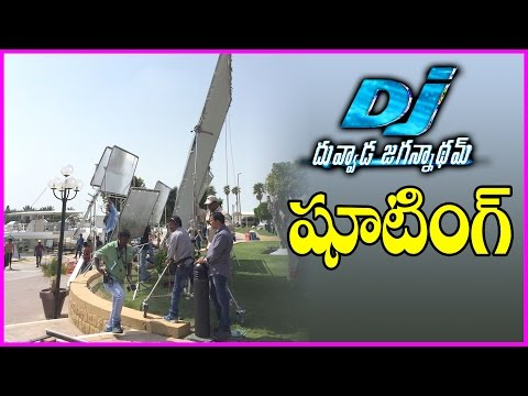 Video Duvvada Jagannadham Movie Making   Allu Arjun   Pooja Hegde   DJ Movie Shooting Spot download in MP3, 3GP, MP4, WEBM, AVI, FLV January 2017
