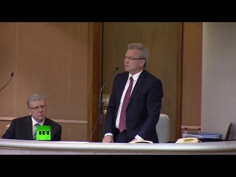Госдума рассматривает кандидатуру Кудрина на должность председателя Счётной палаты - DomaVideo.Ru