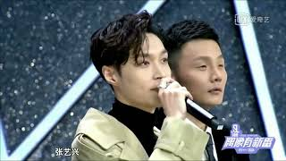 Download Lagu 【LAY/張藝興】 Idol Producer 2018 Unseen scene EP01 偶像新番 Mp3