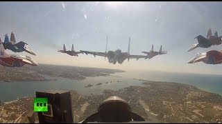 Jet Fighters Flying In Perfect Formation