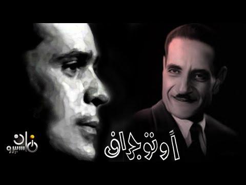 لقاء نادر- عبد الوارث عسر يتحدث عن مشواره كممثل ومؤلف