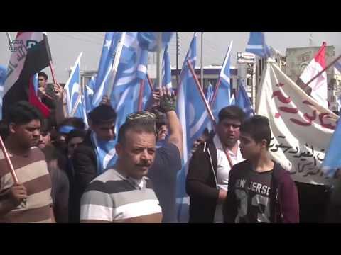 مصر العربية   مظاهرة رافضة لقرار رفع العلم الكردي فوق المباني الحكومية بكركوك