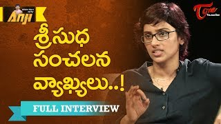 Actress Sri Sudha Exclusive Interview   Open Talk with Anji Current Topics #1 - TeluguOne