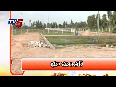 Vijayawada Real Mafia @ 7 AM Highlights TV5 News