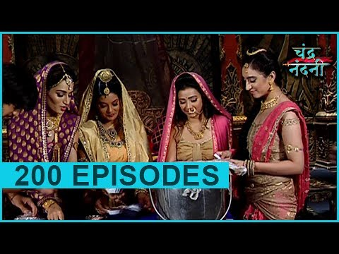 Chandra Nandini 200 Episodes Celebration | Starcas