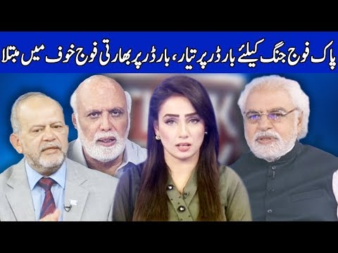 Think Tank With Syeda Ayesha Naaz | 22 February 2019 | Dunya News
