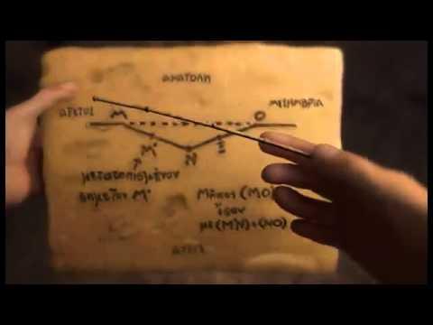 Τα Μαθηματικά υδρεύουν τη Σάμο video