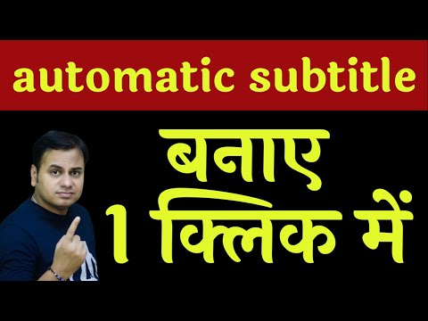 how to create automatic subtitle for youtube video | kaise banaye | captions