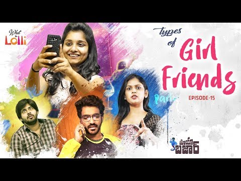 Mayabazaar - Types Of Girl Friends - New Comedy Web Series | Episode #15 | What The Lolli