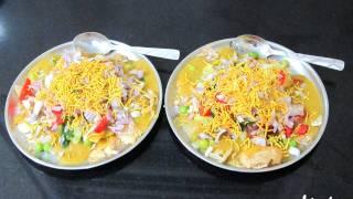 Masala Puri Chaat Recipe In Tamil