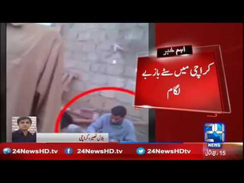 24 News HD obtain CCTV footage of gambling in Karachi